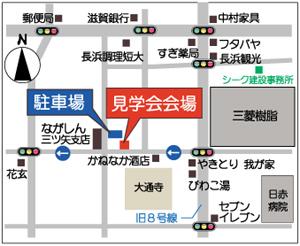 河崎邸 地図.pdf.jpg