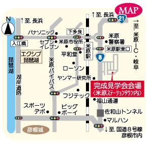 田川 地図.jpg