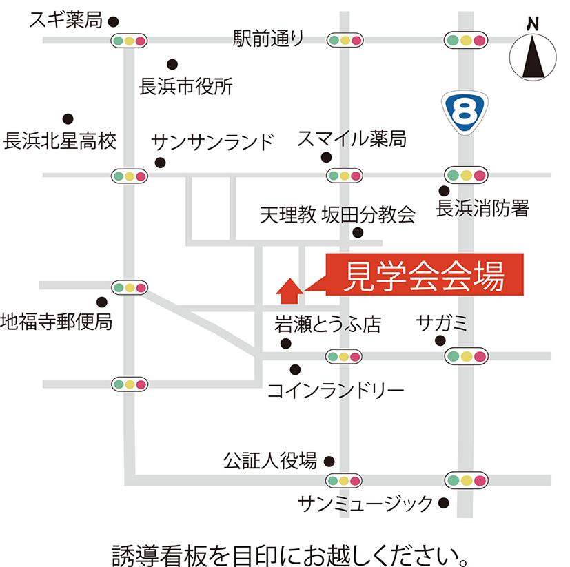 よつづか地図.jpg