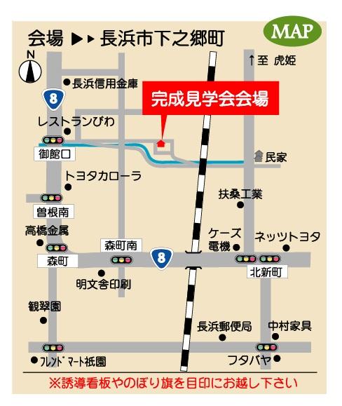 中村地図.jpg