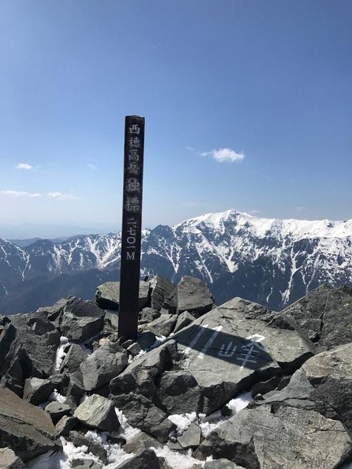 山12.jpeg