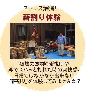 薪ストーブイベ3.JPG