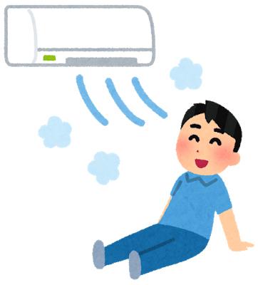 エアコン快適.jpg