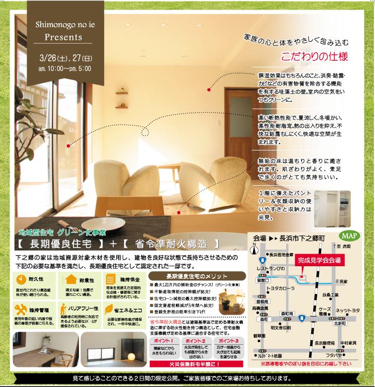 中村見学会2.pdf.jpg