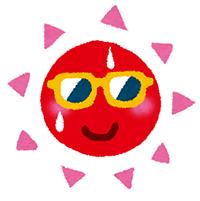太陽君.jpg